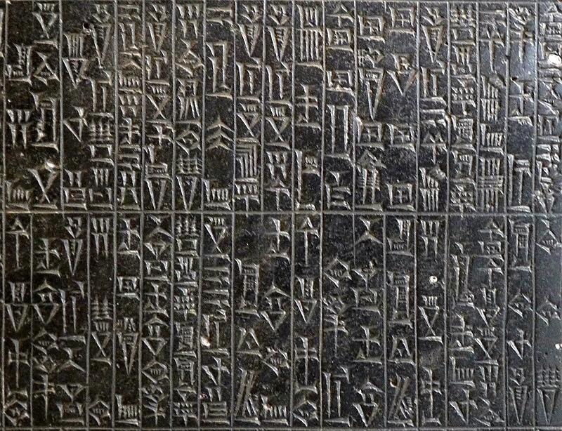 """review of the code of hammurabi Photo: """" display - brewing of beer mentioned in hammurabi's code """" from  review: worth the price of beer cultural experience center """"lvivarnya."""