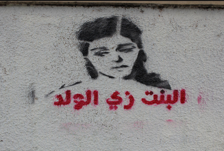 The girl is like the boy, Egypt