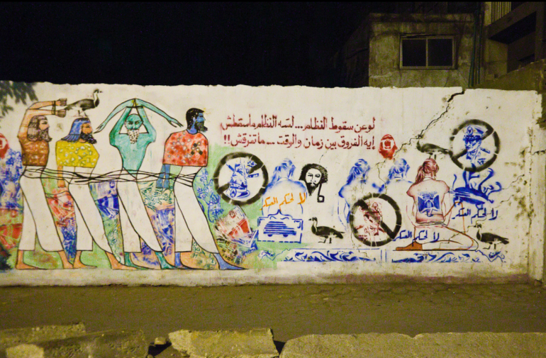 Oct 11, Egypt