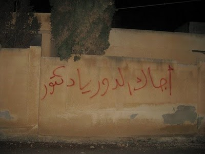 The-graffiti-in-Syria-reads-Your-turn-has-come-Doctor.