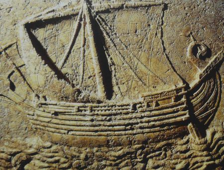 1280px-Phoenician_ship