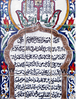 KJHAMSA1