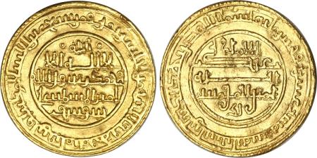 Ali bin Yusuf gold Dinar