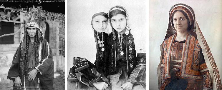 Bethlehem 1880s, Bethlehem pre 1918,  Ramallah 1929-1940